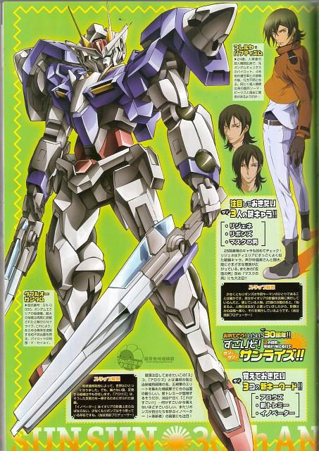 Sunrise (Studio), Mobile Suit Gundam 00, Allelujah Haptism, Magazine Page, Animedia
