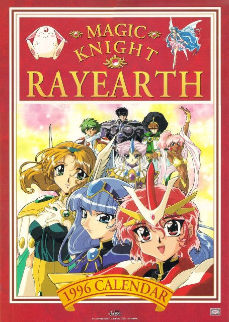 CLAMP, TMS Entertainment, Magic Knight Rayearth, Fuu Hououji, Primera
