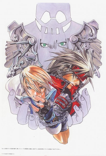 Guilty Gear, Ky Kiske, Sol Badguy, I-no