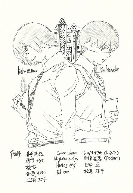 Sui Ishida, Tokyo Ghoul, Tokyo Ghoul:RE, Kishou Arima, Ken Kaneki
