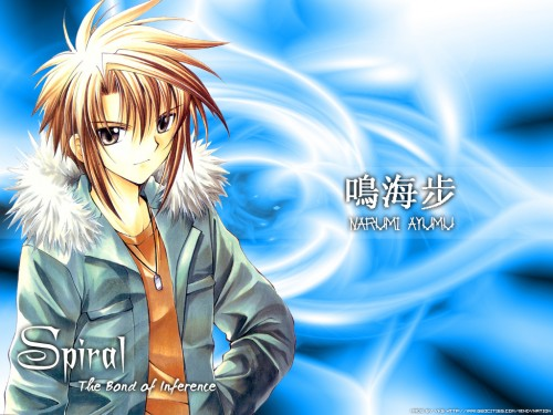 J.C. Staff, Spiral: The Bonds of Reasoning, Ayumu Narumi Wallpaper