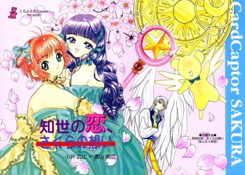 Cardcaptor Sakura, Keroberos, Yue, Tomoyo Daidouji, Sakura Kinomoto