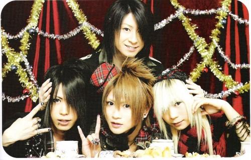 Bou (J-Pop Idol), Akiharu Tsukiyama, An Cafe, Teruki, Kanon (J-Pop Idol)