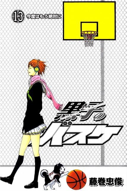 Tadatoshi Fujimaki, Production I.G, Kuroko no Basket, Tetsuya #2, Riko Aida