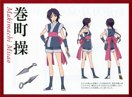 Nobuhiro Watsuki, Hiromitsu Hagiwara, Studio DEEN, Rurouni Kenshin, Misao Makimachi