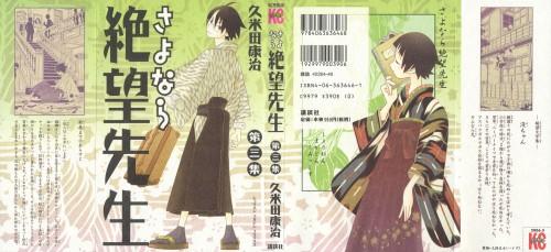 Kouji Kumeta, Sayonara Zetsubou Sensei, Matoi Tsunetsuki, Nozomu Itoshiki, Manga Cover