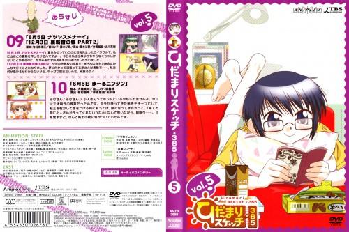 Hidamari Sketch, Sae, DVD Cover