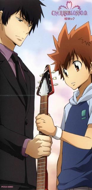 Katekyo Hitman Reborn!, Kyoya Hibari, Tsunayoshi Sawada