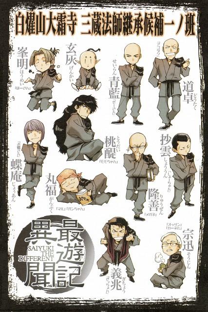 Kazuya Minekura, Saiyuki, Koumyou Sanzo, Goudai Sanzo, Tenkai Sanzo