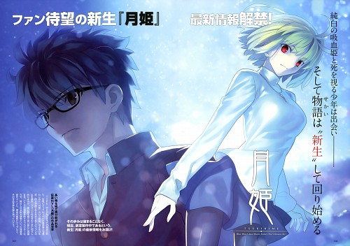 Takashi Takeuchi, TYPE-MOON, J.C. Staff, Melty Blood, Shingetsutan Tsukihime
