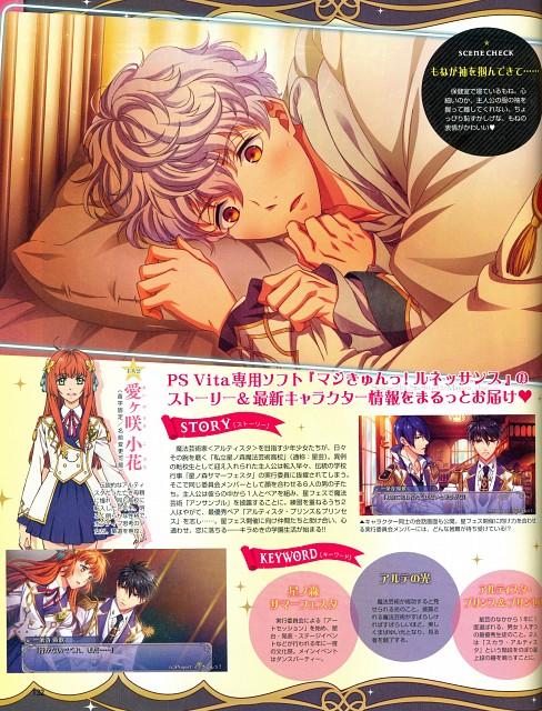 Kairi Yura, Pony Canyon, Sunrise (Studio), Broccoli, Magic-Kyun! Renaissance