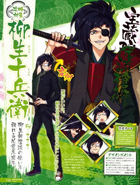 Ranpumi, Karin Entertainment, Otome Ken Musashi, Character Sheet, Magazine Page