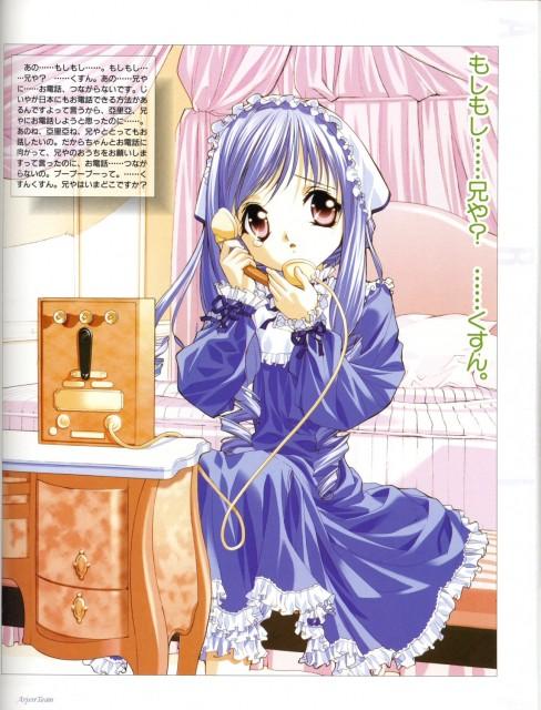 Naoto Tenhiro, Sister Princess, Aria (Sister Princess), Places