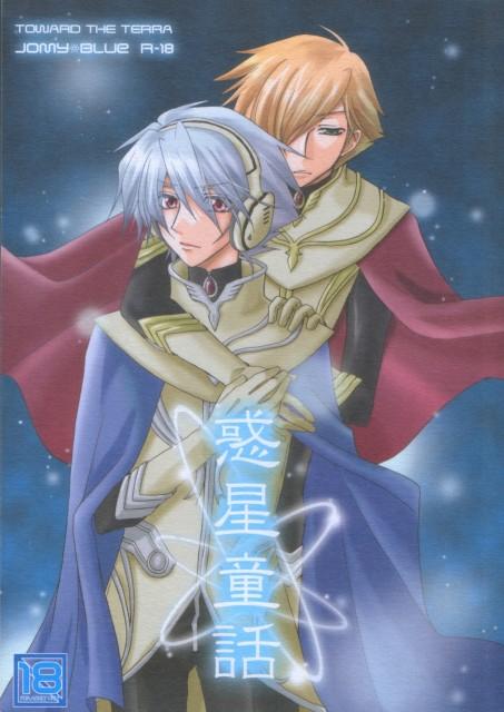 Toward the Terra, Jomy Marquis Shin, Soldier Blue, Doujinshi Cover, Doujinshi