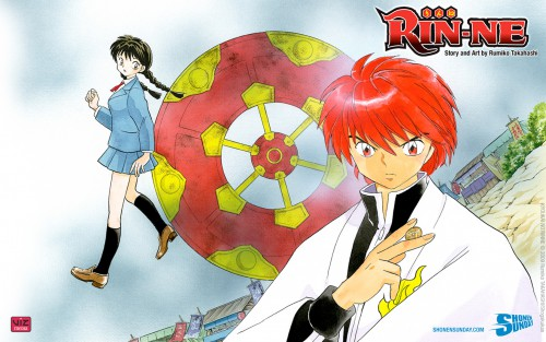 Rumiko Takahashi, Kyoukai no Rinne, Rinne Rokudo, Sakura Mamiya, Official Wallpaper