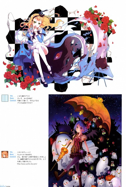 Pixiv Girls Collection 2011, Pixiv