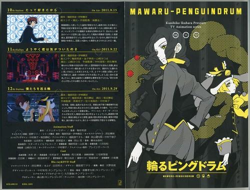 Brains Base, Mawaru Penguindrum, Shouma Takakura, Mario Natsume, Masako Natsume