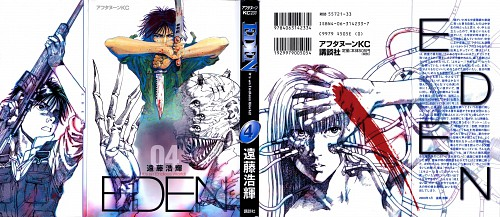Hiroki Endo, Eden, Asai Kenji, Sophia Theodores, Manga Cover