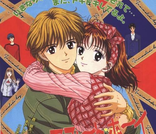 Toei Animation, Marmalade Boy, Yuu Matsuura, Kei Tsuchiya (Marmalade Boy), Miki Koishikawa