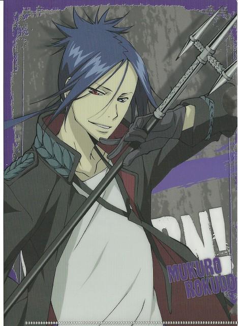 Akira Amano, Katekyo Hitman Reborn!, Mukuro Rokudo, Pencil Board