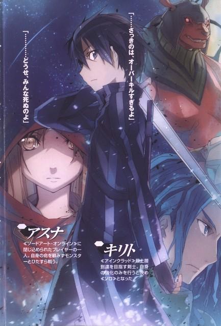 Abec, A-1 Pictures, Sword Art Online, Asuna Yuuki, Kazuto Kirigaya