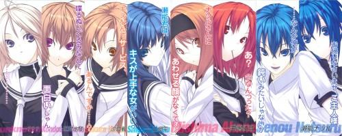 Senmu, Kampfer, Kaede Sakura, Mikoto Kondou, Akane Mishima