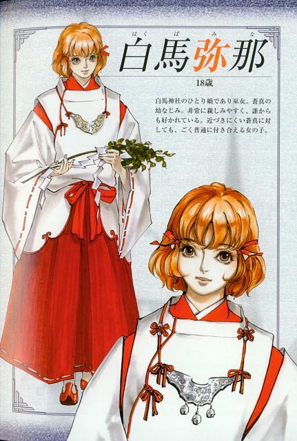 Ayami Kojima, Castlevania, Mina Hakuba