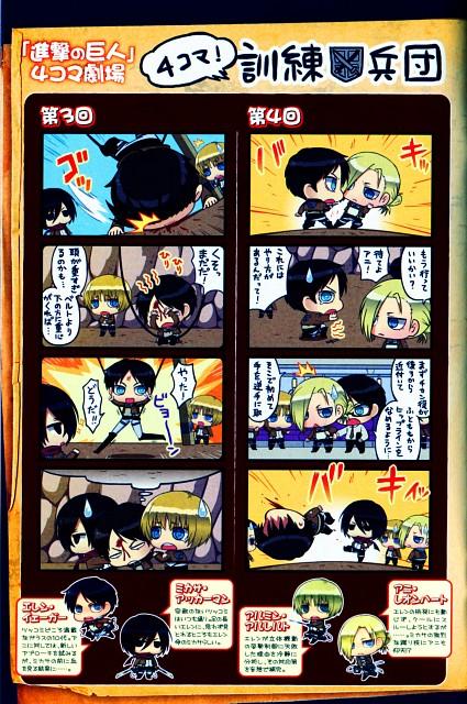 Yuupon, Production I.G, Shingeki no Kyojin, Mikasa Ackerman, Armin Arlert