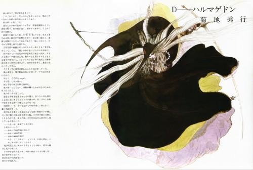 Yoshitaka Amano, Vampire Hunter D, Maten, D (Vampire Hunter D)