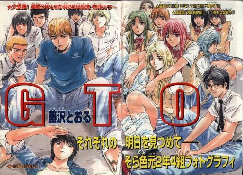 Tohru Fujisawa, Great Teacher Onizuka, Tomoko Nomura, Eikichi Onizuka, Kunio Murai