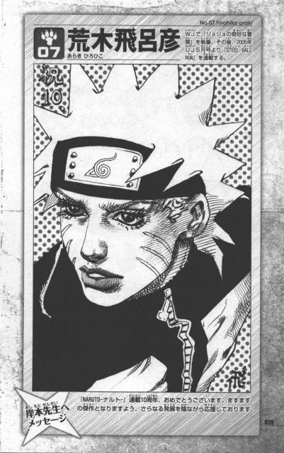 Araki Hirohiko, Naruto, Mina no Sho Fan Book, Naruto Uzumaki, Doujinshi