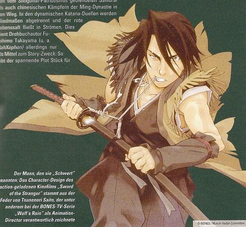 BONES, Sword of the Stranger, Nanashi (Sword Of The Stranger)