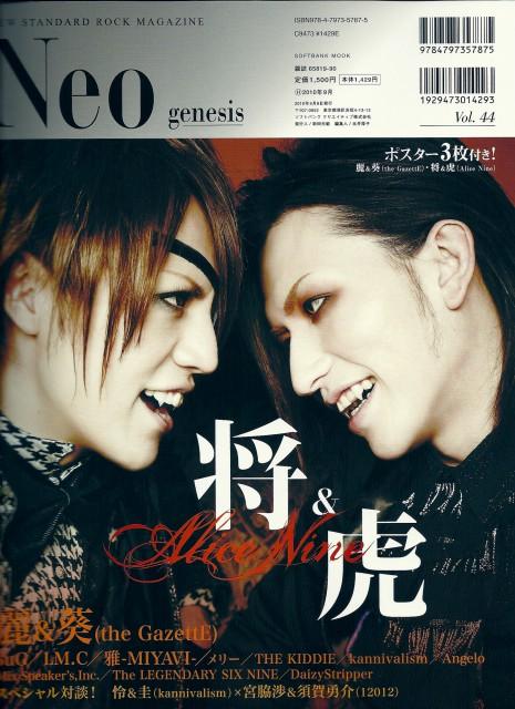 Shou, Alice Nine, Tora