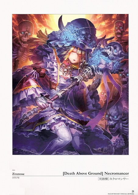 Zounose, Cygames, Rage of Bahamut: Official Artwork, Rage of Bahamut