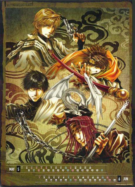 Kazuya Minekura, Saiyuki, Hakuryuu (Saiyuki), Son Goku (Saiyuki), Sha Gojyo