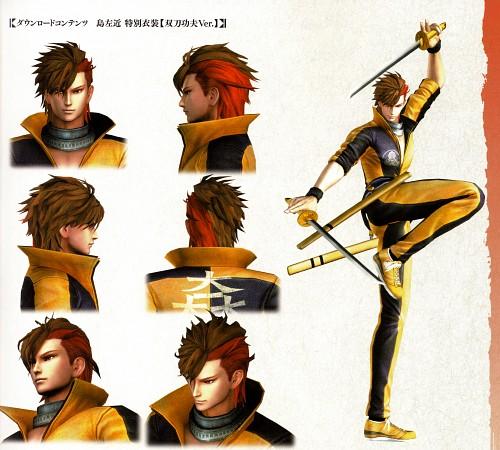 Capcom, Sengoku Basara 4 Official Complete Works, Sengoku Basara, Sakon Shima (Sengoku Basara), Character Sheet