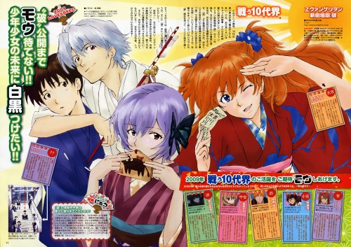 Neon Genesis Evangelion, Kaworu Nagisa, Shinji Ikari, Rei Ayanami, Asuka Langley Soryu