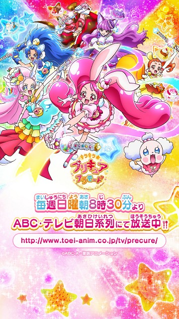 Toei Animation, Kirakira Precure A La Mode, Cure Macaron, Pekorin, Cure Whip