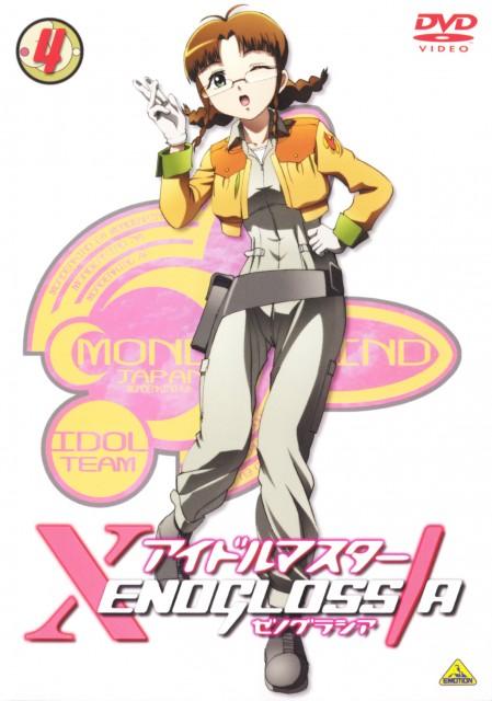 Idol Master, Ritsuko Akizuki