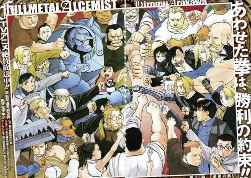 Hiromu Arakawa, Fullmetal Alchemist, Xiao Mei, Denny Brosh, Roy Mustang