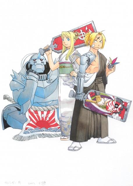 Hiromu Arakawa, Fullmetal Alchemist, Fullmetal Alchemist Artbook Vol. 2, Winry Rockbell, Alphonse Elric