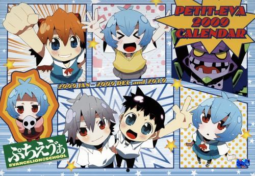Neon Genesis Evangelion, Petit Eva 2009 Calendar, Asuka Langley Soryu, Kaworu Nagisa, Shinji Ikari