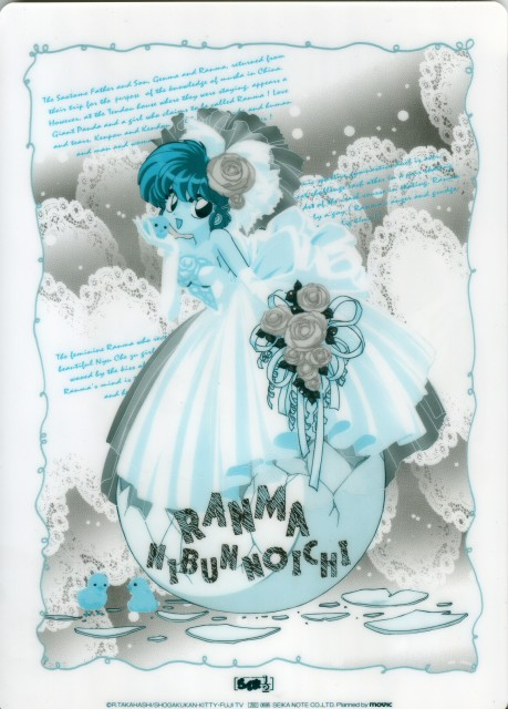 Rumiko Takahashi, Ranma 1/2, Ranma Saotome