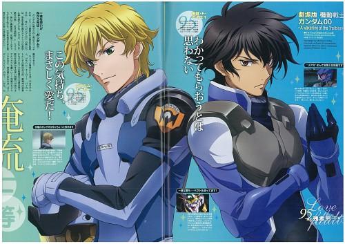 Sunrise (Studio), Mobile Suit Gundam 00, Setsuna F. Seiei, Graham Aker, Magazine Page