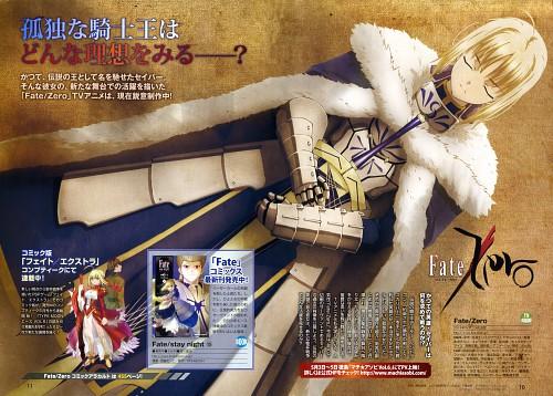 Shizuka Fujisaki, TYPE-MOON, Ufotable, Fate/Zero, Saber