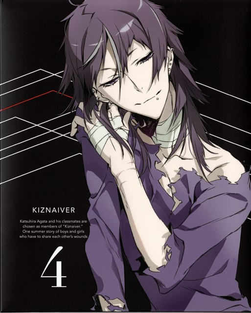 Mai Yoneyama, Trigger (Studio), Kiznaiver, Yoshiharu Hisomu, DVD Cover