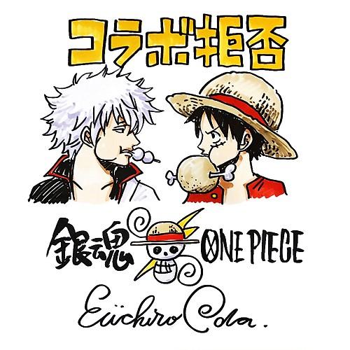 Eiichiro Oda, Gintama, One Piece, Monkey D. Luffy, Gintoki Sakata