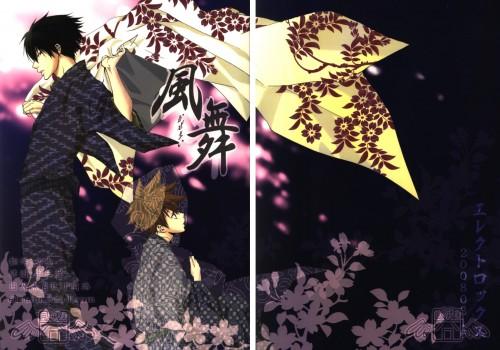 Katekyo Hitman Reborn!, Kyoya Hibari, Tsunayoshi Sawada, Doujinshi Cover, Doujinshi