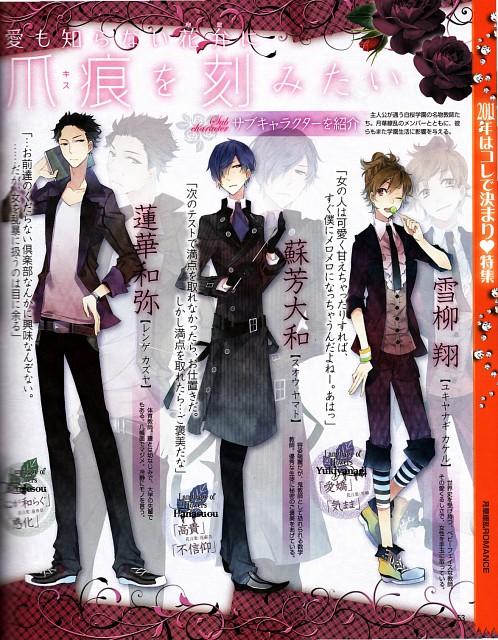 Kuroyuki, Idea Factory, Gekka Ryouran Romance, Kazuya Renge, Kakeru Yukiyanagi