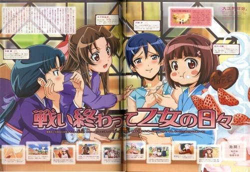 Sadaji Koike, J.C. Staff, Taishou Yakyuu Musume, Koume Suzukawa, Akiko Ogasawara